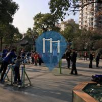 Shanghai - Monkeybar / Outdoor Gym - Nanchezhan Rd