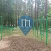 Рига - Воркаут площадка - Mežaparks