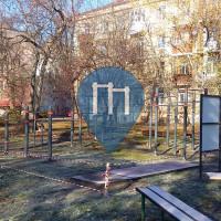 Iaroslavl - Parc Musculation - Республиканская улица