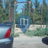 Almensilla - Outdoor Gym - Calle Cartero Francisco Veloso Moyano