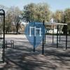 Osijek - Street Workout Park - Tvrđa