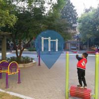 Outdoor Pull Up Bars - Shanghai - 杨浦区凤城二村(2)小区儿童乐园健身点