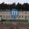 Pustki Cisowskie - Street Workout Station - Szkoła Podstawowa nr 16