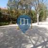 Aveiro - Trimm Dich Pfad - Parque da Cidade
