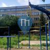 Parco Calisthenics - Ruse - Ruse Sport