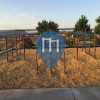 Washington (UT) - Outdoor Exercise Gym - Highland Park