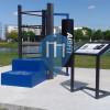 Chasseneuil-du-Poitou - Gimnasio al aire libre - Aires de fitness en accès libre