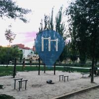 Вальядолид - Спортивный комплекс под открытым небом - Parque de las Moreras