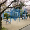 Exercise Park - Osaka-shi - Outdoor Gym Kamiji Park 神路公園