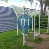 Kostanz - Egg - Воркаут площадка - Unisporthalle