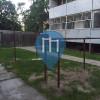 Рига - уличных спорт площадка - Koku iela