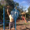 Exercise Park - Erechim - Outdoor Fitness Pracinha da incubadora