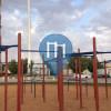 徒手健身公园 - 利雅德 -   Oasis Park / حديقة الواحة