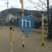 Takatsuki-shi - 户外单杠 - Hatayama Shrine