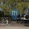 уличных спорт площадка - Ибараки - Mitsukeyama Park - 見付山公園