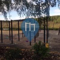 """Kamensk-Uralsky - Outdoor Exercise Station - Ski and boat base """"Metalworker"""""""