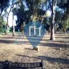 Альхесирас - уличных спорт площадка