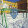 Novy Urengoy - Street Workout Park