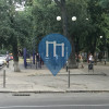Odessa - Parque Calistenia - Centre