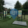 Gimnasio al aire libre - Washington - Noyes Recreation Park