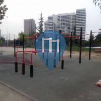 Santiago de Chile - Parque Entrenamiento - Parque de los Reyes