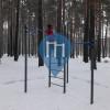 Seversk - Calisthenics Park