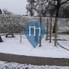 Турник / турники - Kesteren - Calsthenics Park Kesteren
