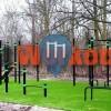 Schiedam - Воркаут площадка - Barmania.Pro