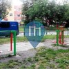 Novosibirsk - Calisthenics Park