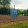 Offenburg - Parco Calisthenics - Kenguru.Pro