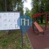 Fitness Park - Yaroslavl - Street Workout Park Yaroslavl