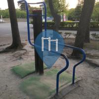 Nagoya - 徒手健身公园 - Botanischer Garten