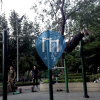 Bangkok - Outdoor Exercise Park - Benchasiri Park