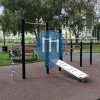 Poprad - Calisthenics Park - Ludvíka Svobodu