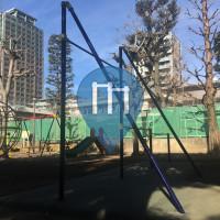 Tokyo - Barra per trazioni all'aperto - Nozawa Children's Playground
