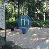 Winnipeg - Parcours de Santé - Assiniboine Park