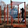 Tatabánya - Воркаут площадка - Hard Body Hang