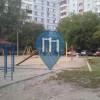 Zaporizhia - Street Workout Park