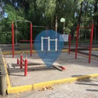 Buenos Aires - уличных спорт площадка - Villa Sarmiento