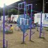 Tigbauan - Воркаут площадка - Tigbauan Plaza