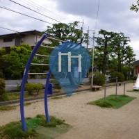 Воркаут площадка - Такацуки - Outdoor Gym Showadaiminami Park 昭和台南公園