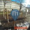Vienna - Street Workout Park - Ottakring