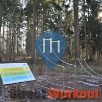 Euskirchen - Воркаут площадка