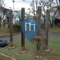 Higashiōsaka - Outdoor Exercise Park - Kanokita Park