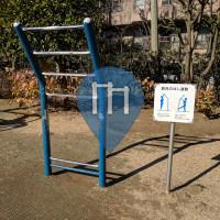 Tokyo - Percorso Fitness - Shirodai Children's Playground