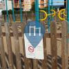Воркаут площадка - Оссийон - Aire de fitness, Calysthenics park