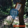 Marina di Bibbona - Outdoor Fitness Park - Parco Calistenia