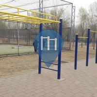 Пекин - Спортивный комплекс под открытым небом - Ma Nan Li Park