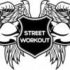 Street Workout Limoges – Street Workout Park Opening