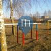 Byaroza - Street Workout Park